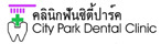 City Park Dental Clinic in Phuket Thailand